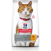 FELINE YOUNG ADULT STERILISED CAT POULET 1.5KG