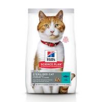 FELINE YOUNG ADULT STERILISED CAT THON 1.5KG