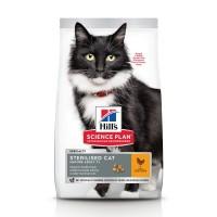 FELINE MATURE ADULT 7+ STERILISED CAT POULET 1.5KG