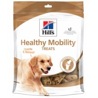 TREATS HEALTHY MOBILITY 220G